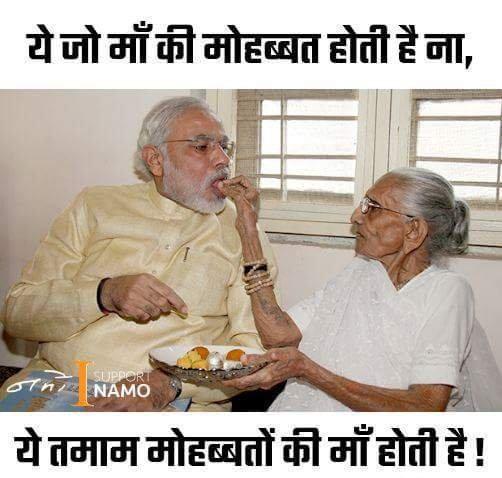 Birthday  Modi