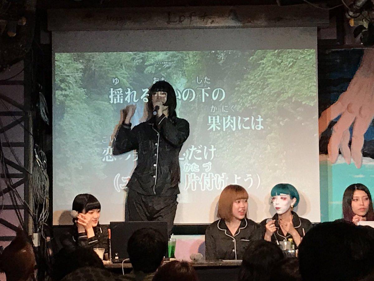 ひまりさんWORKING!!好きなんだね!!わたしも好きだよ!山田が好き!!#ネクロ魔密着24時