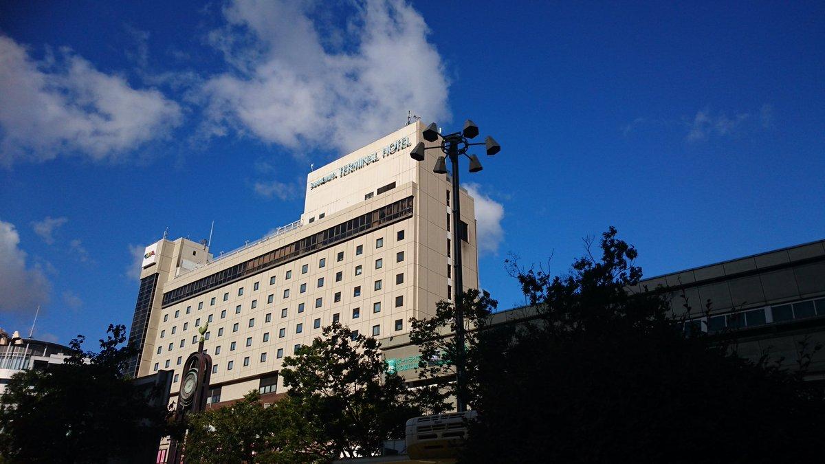 夜行バスで神戸三ノ宮に到着~♪ここから松江の自宅まであと半日ほど。まぁ晴れてるし問題ない。 #クロプラ
