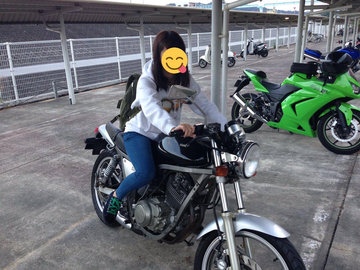 バイク垢作りました!免許も取れて憧れのバイク買っちゃいました💕まだJDですが、いっぱいツーリング誘ってくれると嬉しいです