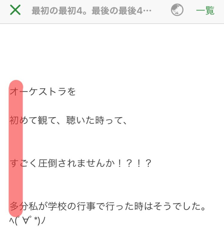 連日の加賀ヲタからの好き好きアピールに横山玲奈が格の違いを見せつける [無断転載禁止]©2ch.net->画像>55枚