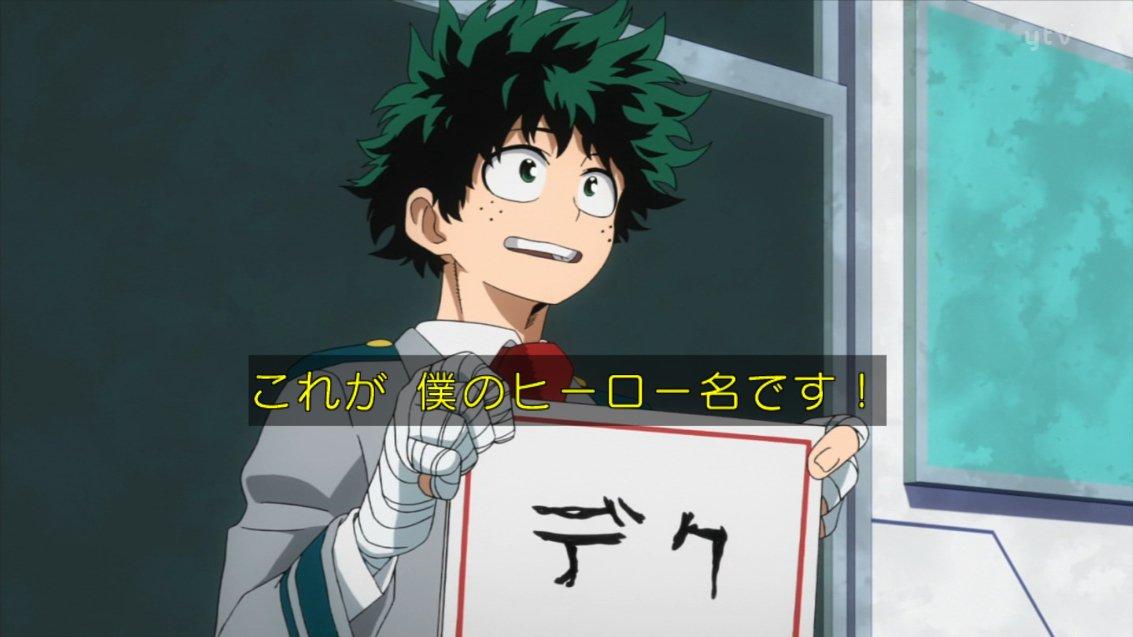 本日9月7日は声優の山下大輝さん(小野田坂道、緑谷出久、トウヤほか)の誕生日。おめでとう♪#声優#yp_anime #弱