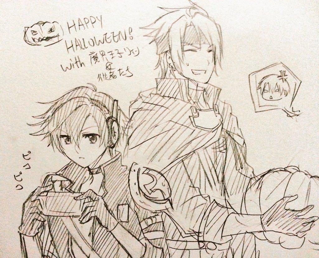 蒼の騎士と魔界王子?(笑)