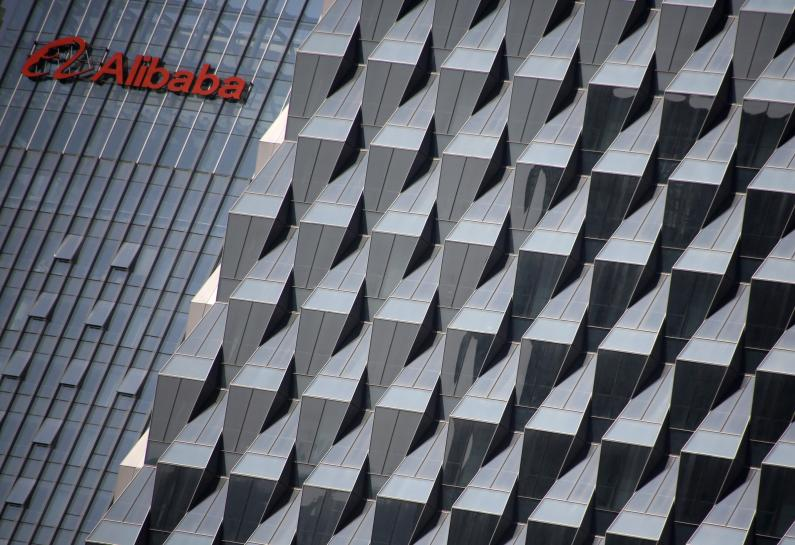 Mexico signs e-commerce deal with China's Alibaba Group