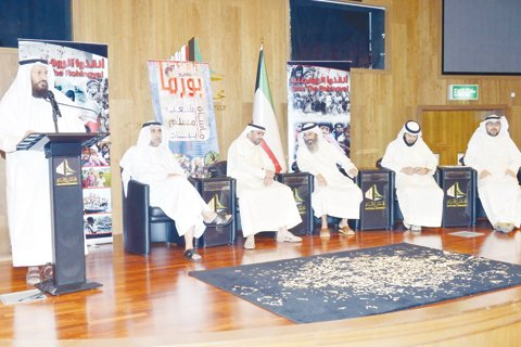 Kuwait urged to sever all ties with Myanmar - Kuwait Times