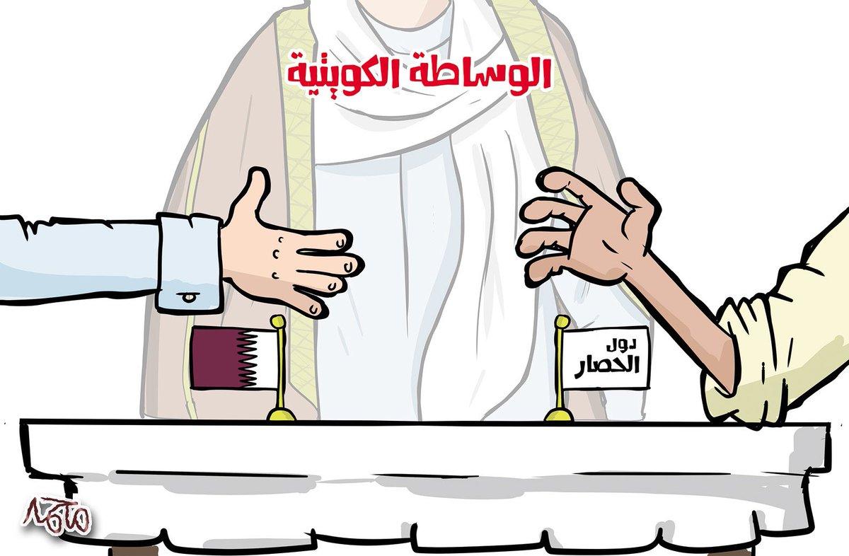 #الكويت