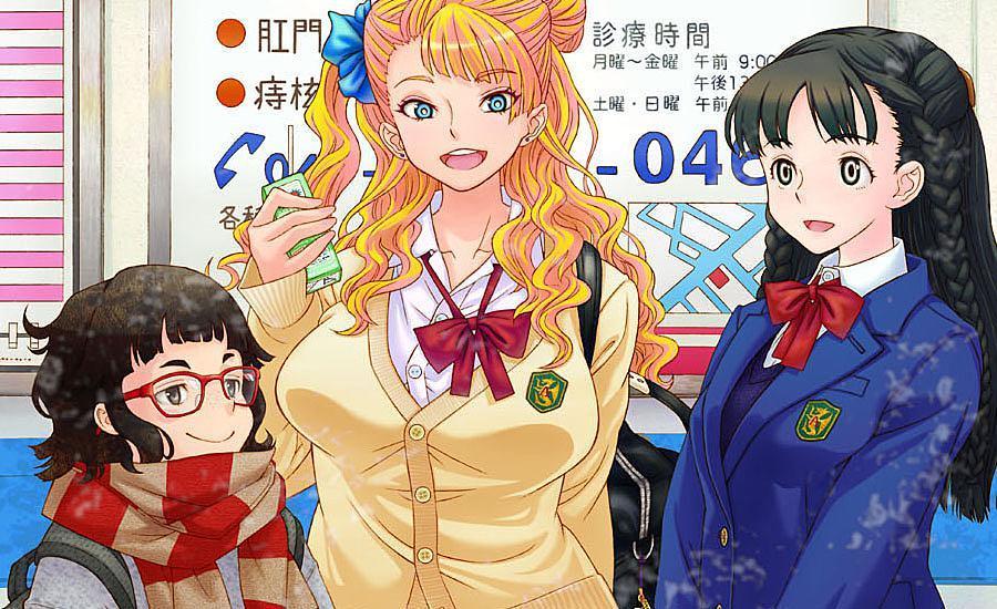 【Webマンガ更新】鈴木健也「おしえて! ギャル子ちゃん」(ComicWalker)が更新されました。