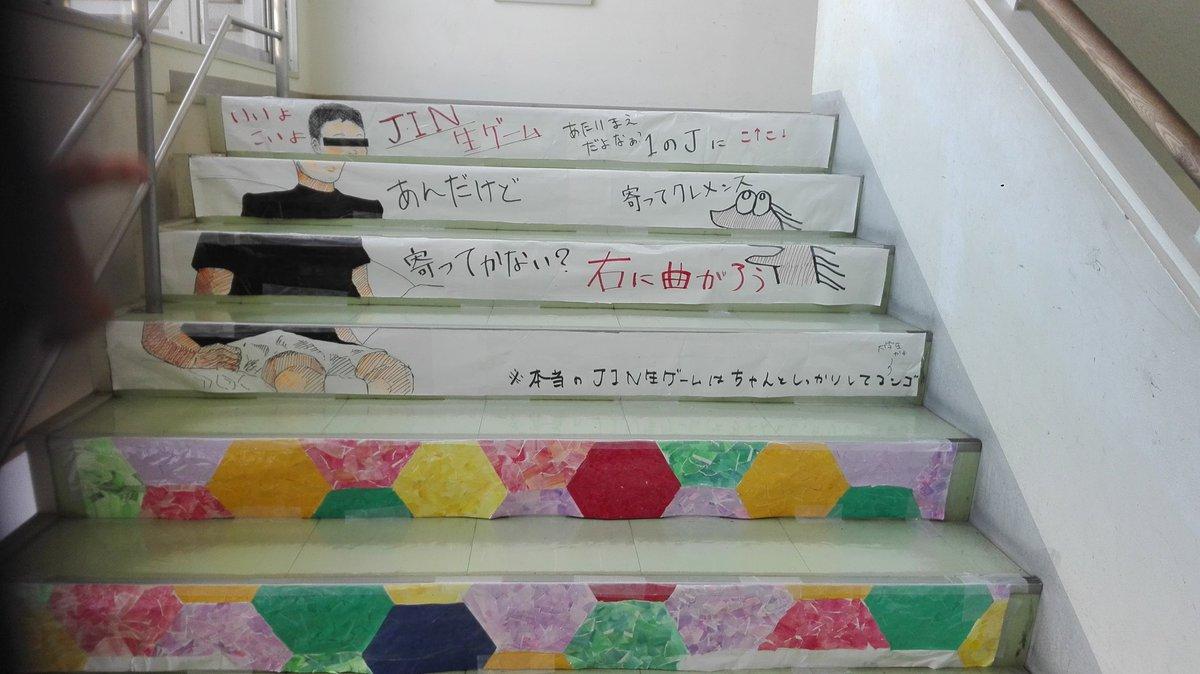 渋谷教育学園幕張高校(東大合格者数78人)の文化祭wwwwwwwwwwwwwwwwwwwwww