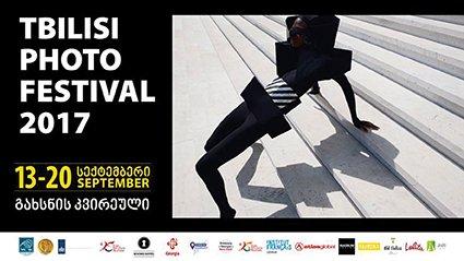 Tbilisi Photo Festival Kicks off on September 13