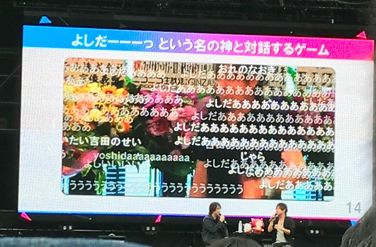 【FF14】FINAL FANTASY XIV 6706【東京都あきるの市草花在住 直結ストーカーDQアンチ高橋悟】 ->画像>85枚