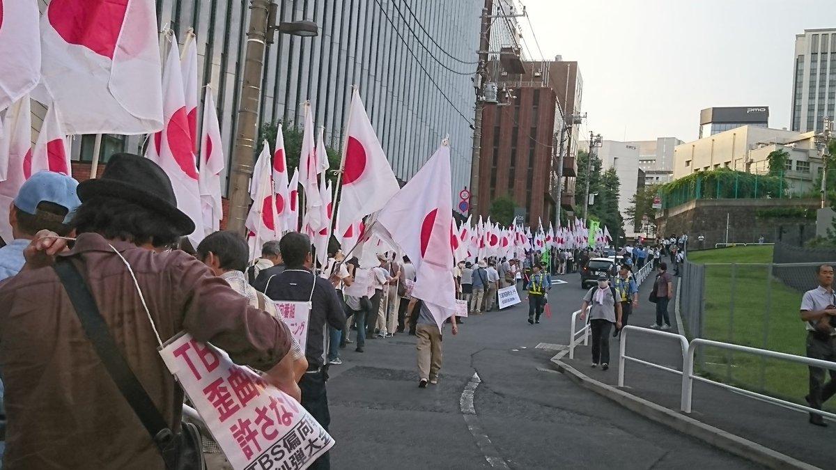 【テレビ】<TBS本社前で500人が抗議デモ!>「偏向報道を許すな!」「テレビは真実伝えず国民をだましてる!」★4©2ch.netYouTube動画>7本 ->画像>101枚