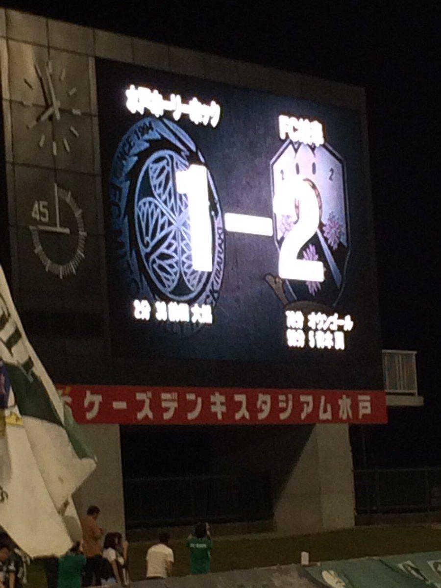 アニ×サカ‼︎後半戦、見事FC岐阜が勝利いたしました☆皆様応援ありがとうございます(^^)#fcgifu #のうりん