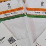 UIDAI CEO Pandey appointed interim chairman of GST Network