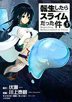 TVアニメ放送中『将国のアルタイル』5・6巻が0円になりましたよー。/今だけ0円(100%OFF) 『転スラ』『まおゆう