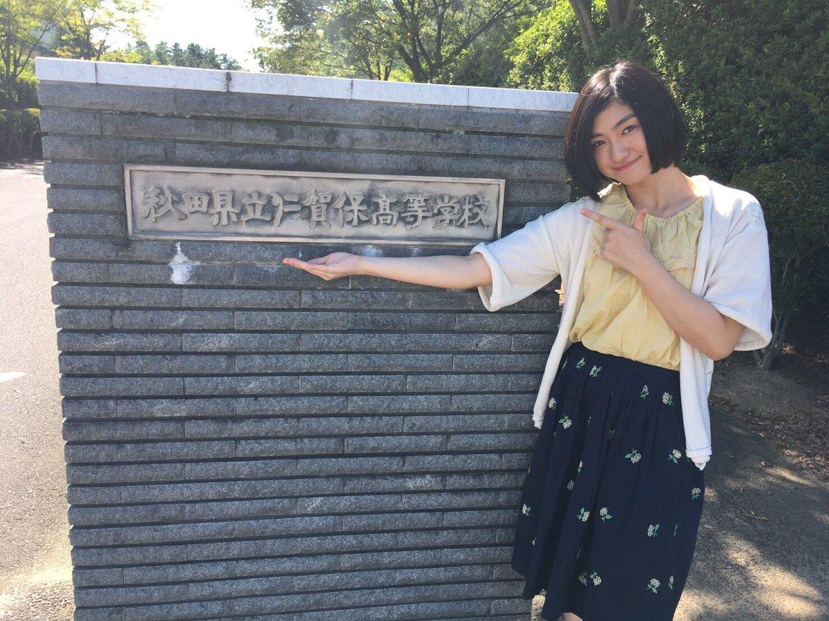 本日22時からはABSラジオ「タマリバ」オンエア。今週は「小林歌穂の秋田エビ中ぽー送部」がありますよ。今回は仁賀保高校に