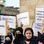 UP: Unable to get 'khula', Muslim woman divorces her husband in public