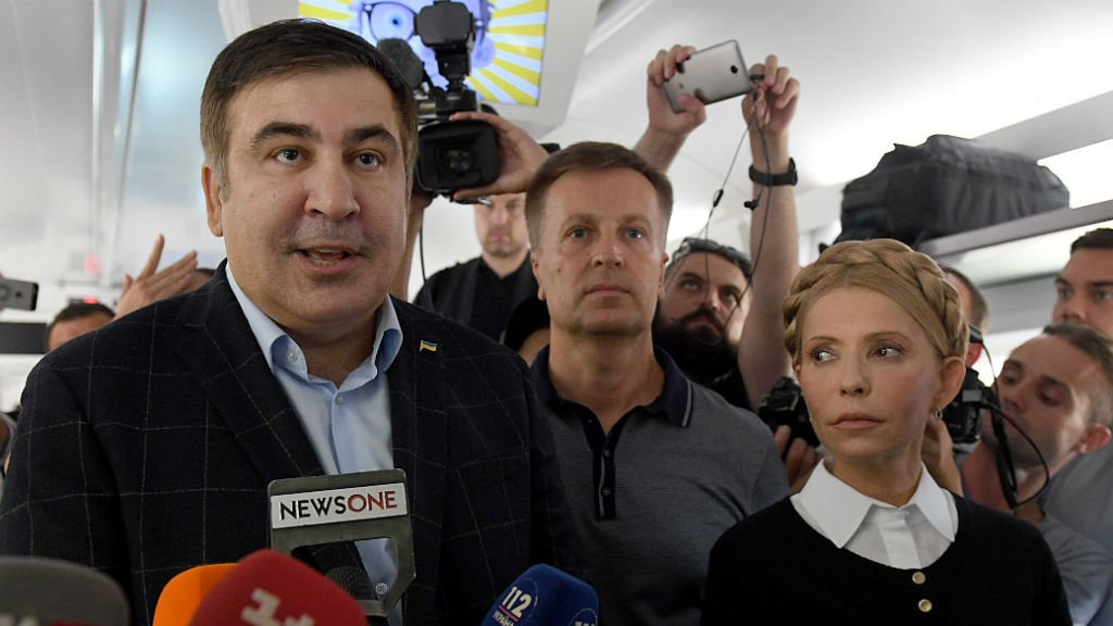 Former Georgian president Mikheil Saakashvili's train stalled near Ukraine border