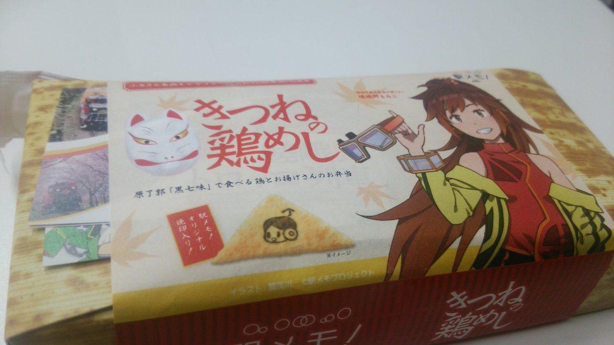 おあげさんだけやのうて包み紙の裏側にも美子さんおるんやね〜。きょうから駅とかで売ってるみたいやからみかけたら食べよな〜?