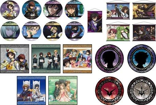 【ニュース】『コードギアス 反逆のルルーシュ』の商品が、TSUTAYA一部店舗にて先行発売決定!「Newtype」と「T