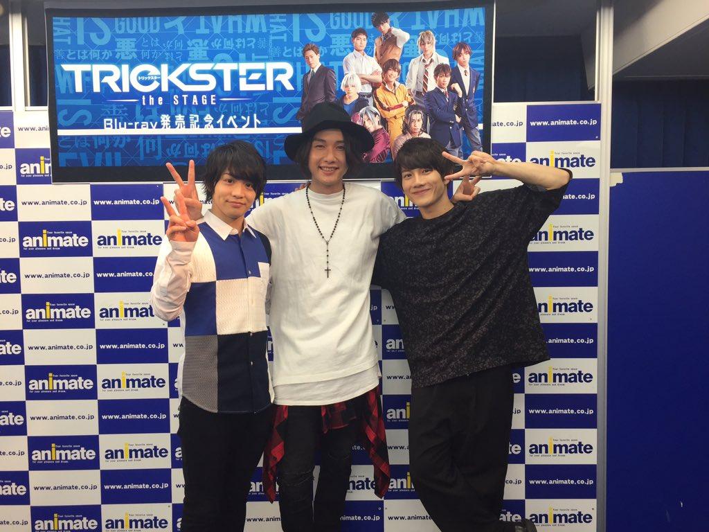 アニメイト横浜店での『TRICKSTER~the STAGE~』 ブルーレイ発売記念イベントにお越しいただきありがとうご