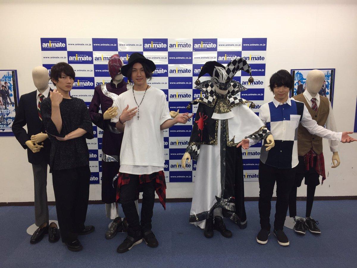 このあと16:00から本日閉店まで、アニメイト横浜店にて「TRICKSTER〜the STAGE〜」の衣装展示をしていま