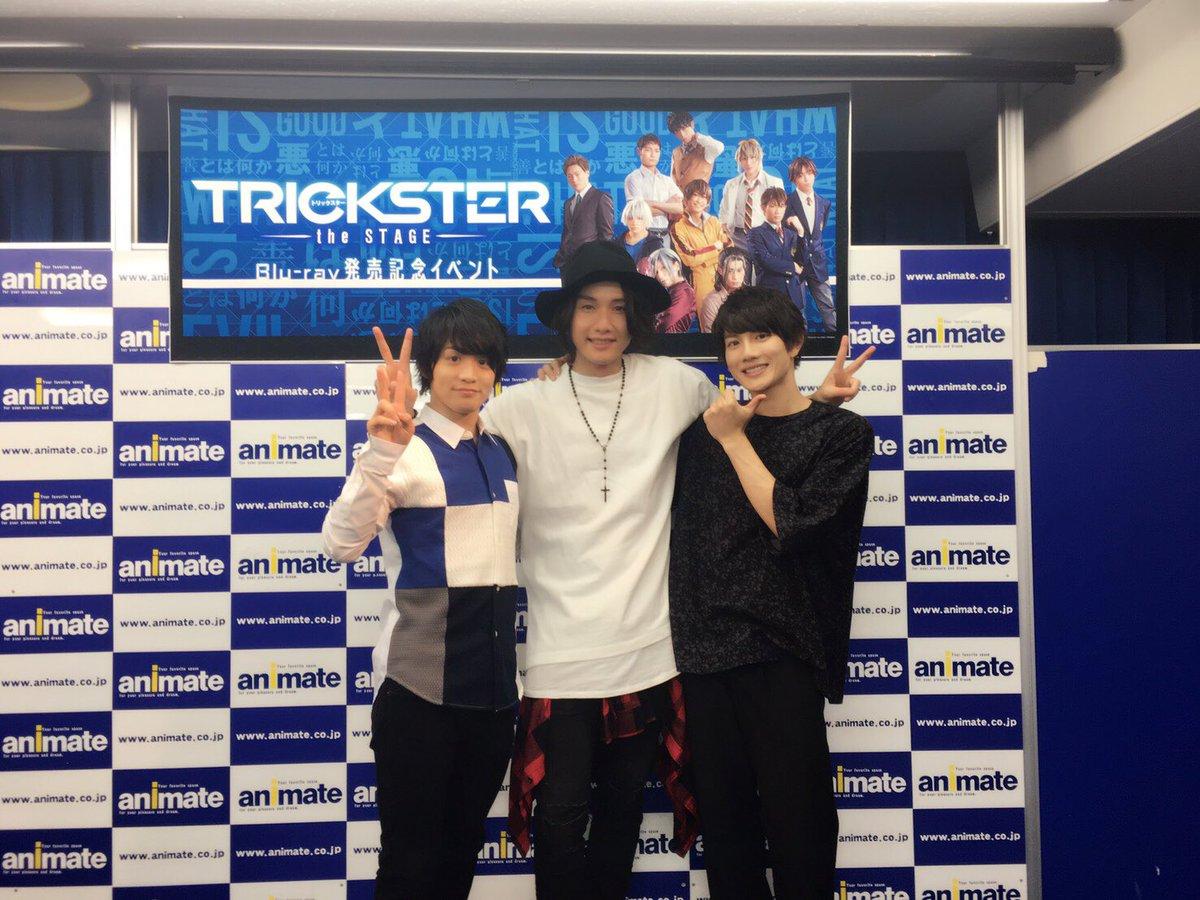アニメイト横浜店『TRICKSTER~the STAGE~』 ブルーレイ発売記念イベントおわりました✨ご来場誠にありがと