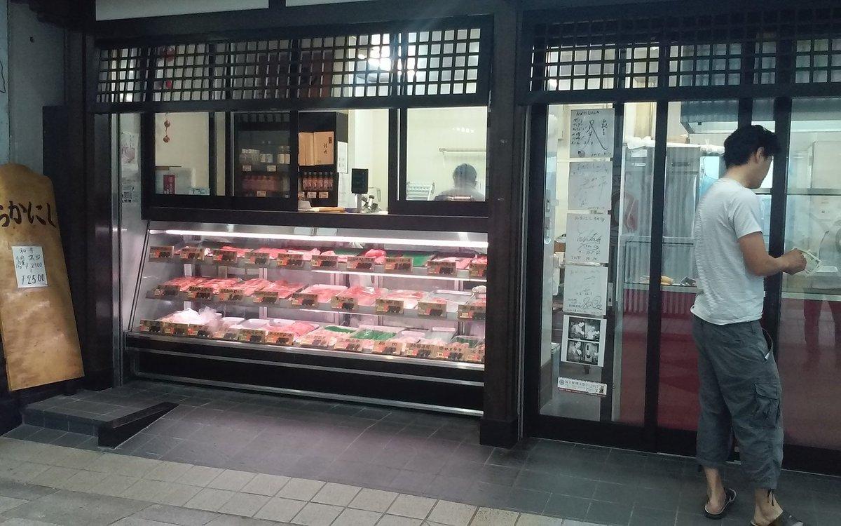 なお餅飯殿商店街にはコロッケが美味しいおかにしさんや、「境界の彼方」聖地のPINOCCHIOさんもあります。
