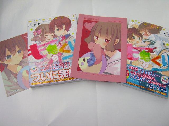 【新刊入荷情報】本日、「ももくり 8巻」入荷したヒメ☆アニメイト特典はイラストカードついてくるヒメ!!そして7巻との連動