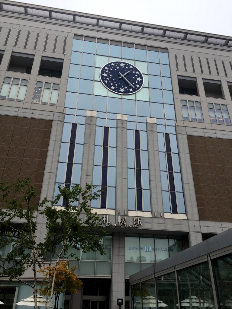 メガネブ!みあると話題になってた札幌駅の時計も見てきたよ!