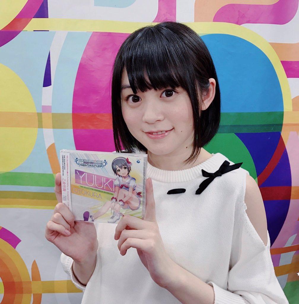 しまゆきちゃんもお誕生日おめでとう🎂🎉たまたまYouTubeで再生した動画にうさかめの声優として出てて堀内まり菜ちゃんに