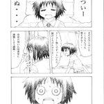 登校日さわしお漫画 #ド嬢
