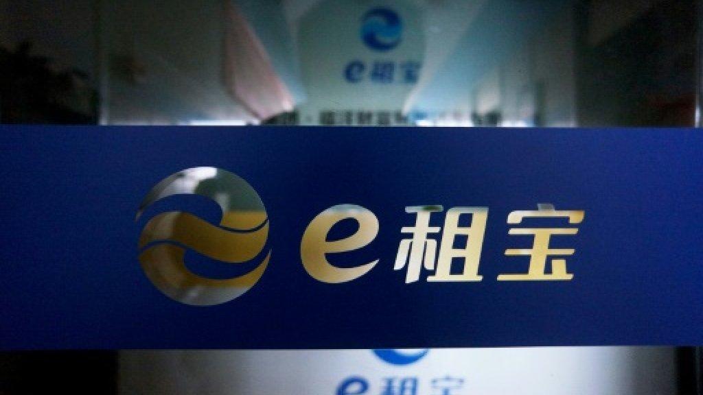 China jails 26 over $7.6 bn Ponzi scheme