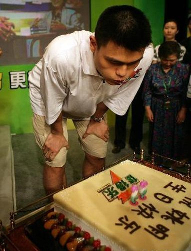 Happy 37th Birthday to Big China Yao Ming!