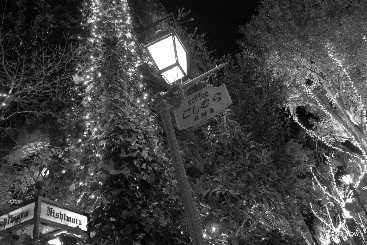 『にしむら珈琲 北野店』#神戸 #北野坂 #写真撮ってる人と繋がりたい#写真好きな人と繋がりたい#ファインダー越しの私の