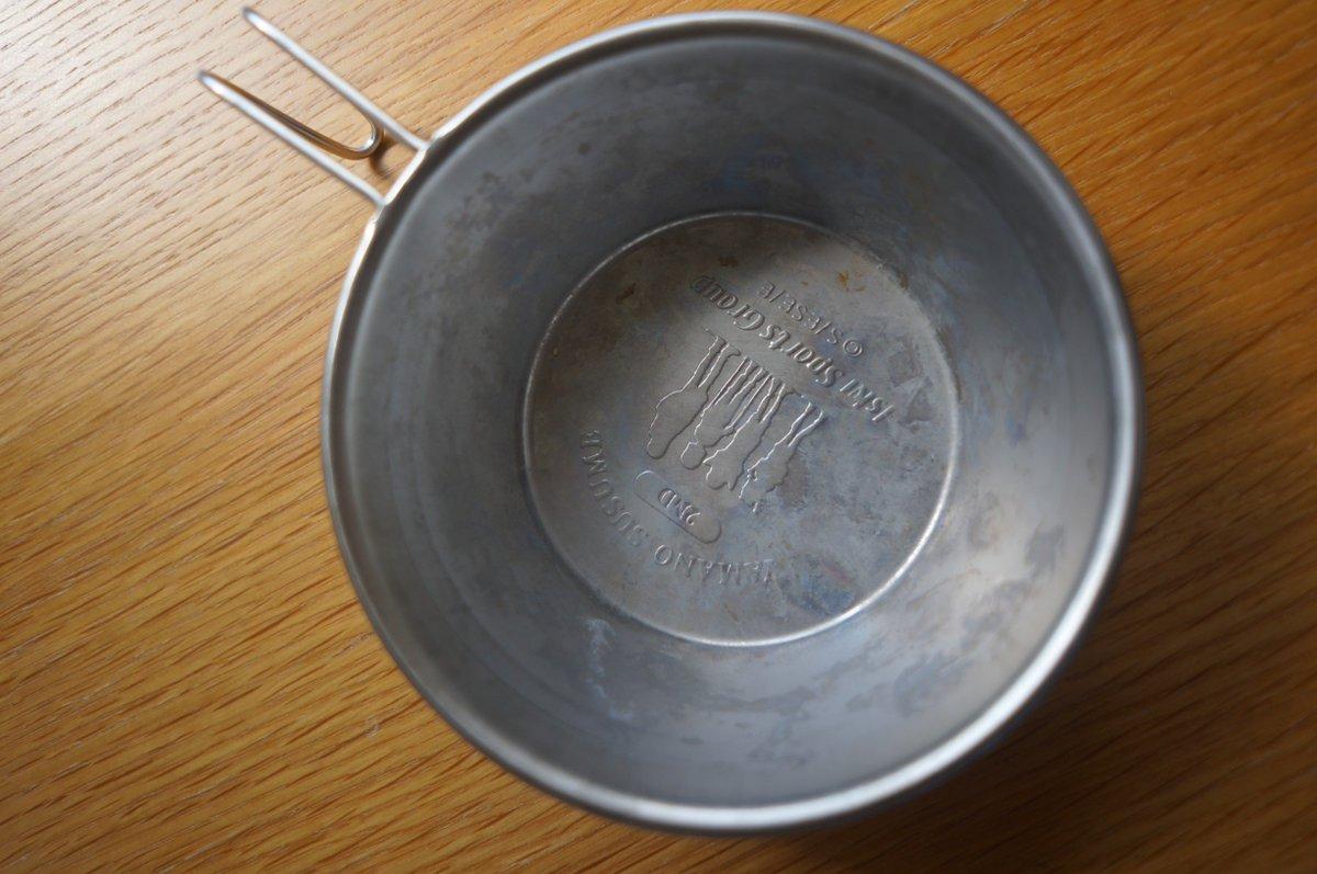 ヤマノススメの石井スポーツコラボのシェラカップ、使い込んでたらいい感じにくたびれてきた、家でも調味料合わせたり簡単な料理