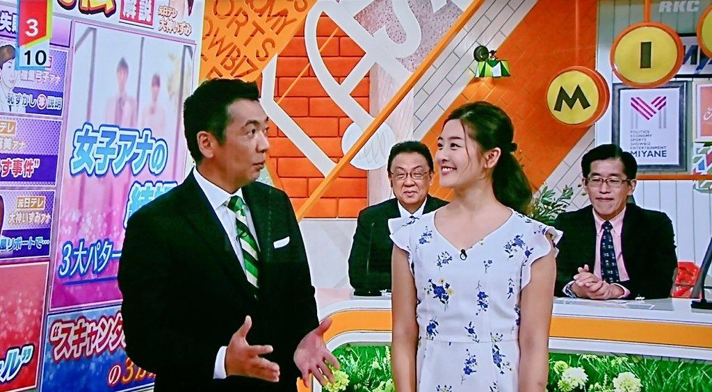 中村秀香の画像 p1_21