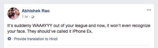#iphonelaunch Burnnnnn #iPhoneX https://t.co/uJY4aGMnXb