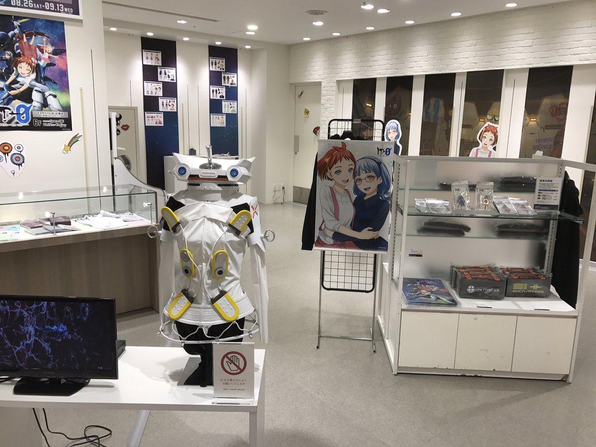 「ID-0」エスカベイト社出張店@新宿マルイアネックスは本日まで!マヤの宇宙服や絵コンテ・アフレコ台本などの展示や関連グ