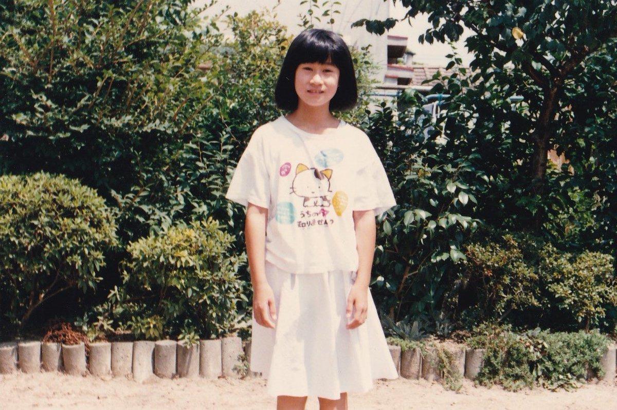 1987年(11歳/うちのタマ知りませんか?のTシャツを着てゐる)、1997年(21歳/英國に1年在住、ロングヘアーは地
