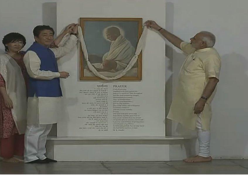 RT @danepatel: #SwagatShinzoSan Japanese PM @AbeShinzo PM @narendramodi at Sabarmati Ashram in #Ahmedabad https://t.co/mNTDMGhi6I