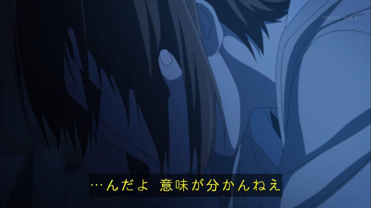 最終回でこれが来たので実質的に魔法戦争 #sagrada_anime #tokyomx