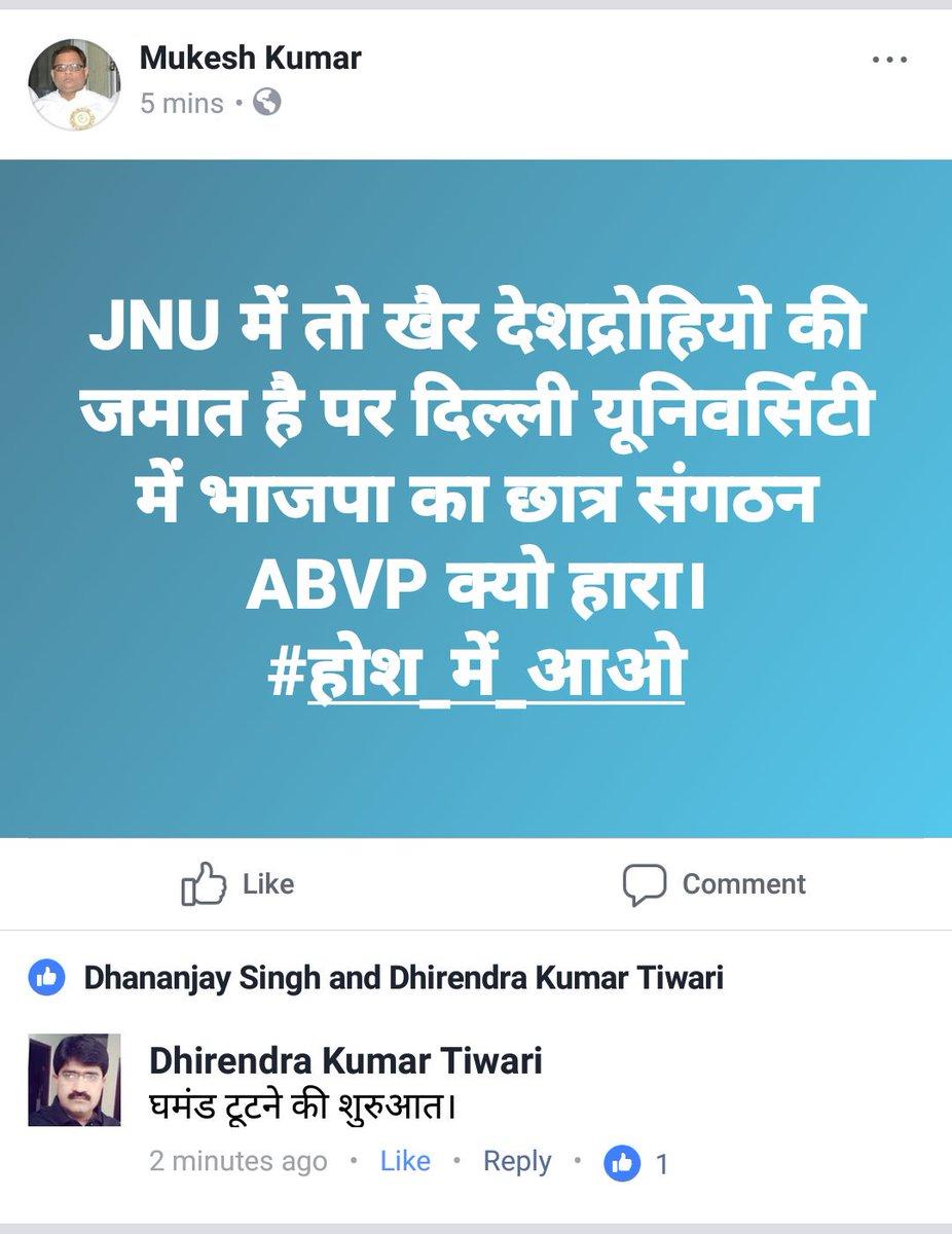 RT @athelbc: #ABVP4DUSU  #ABVP  #SwagatShinzoSan  #NarendraModi  #RGinBerkeley  #BJP  #BJPfails  #BJP_Mission_150 https://t.co/7G3NtztPnU