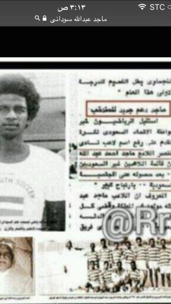 RT @xp10px: الكوره تنحر امام الجميع مجاملات   #اعفاء_عادل_البطي https://t.co/ZYODLTnVPO