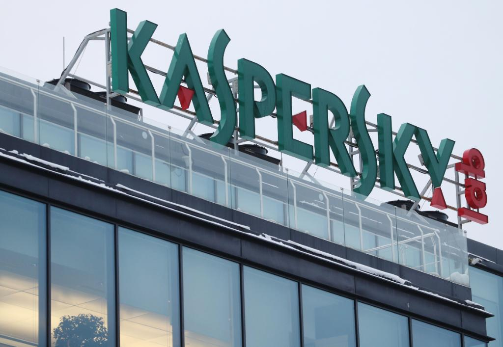 The US has banned Kaspersky from government agencies https://t.co/taGsCrlROh https://t.co/IUyW9fWRoS