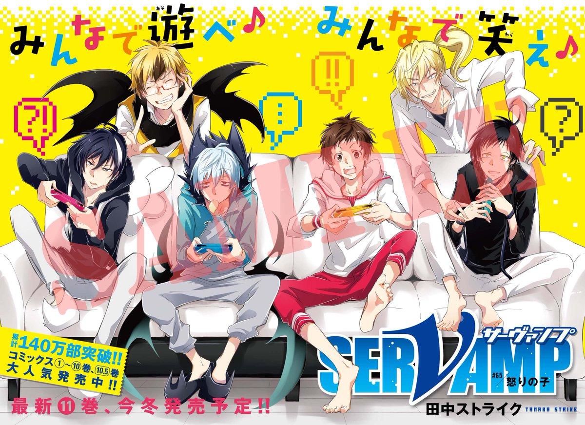 【ジーン10月号、明日15日(金)発売!!】巻頭カラーは「SERVAMP-サーヴァンプ-」大人気吸血鬼バトルファンタジー