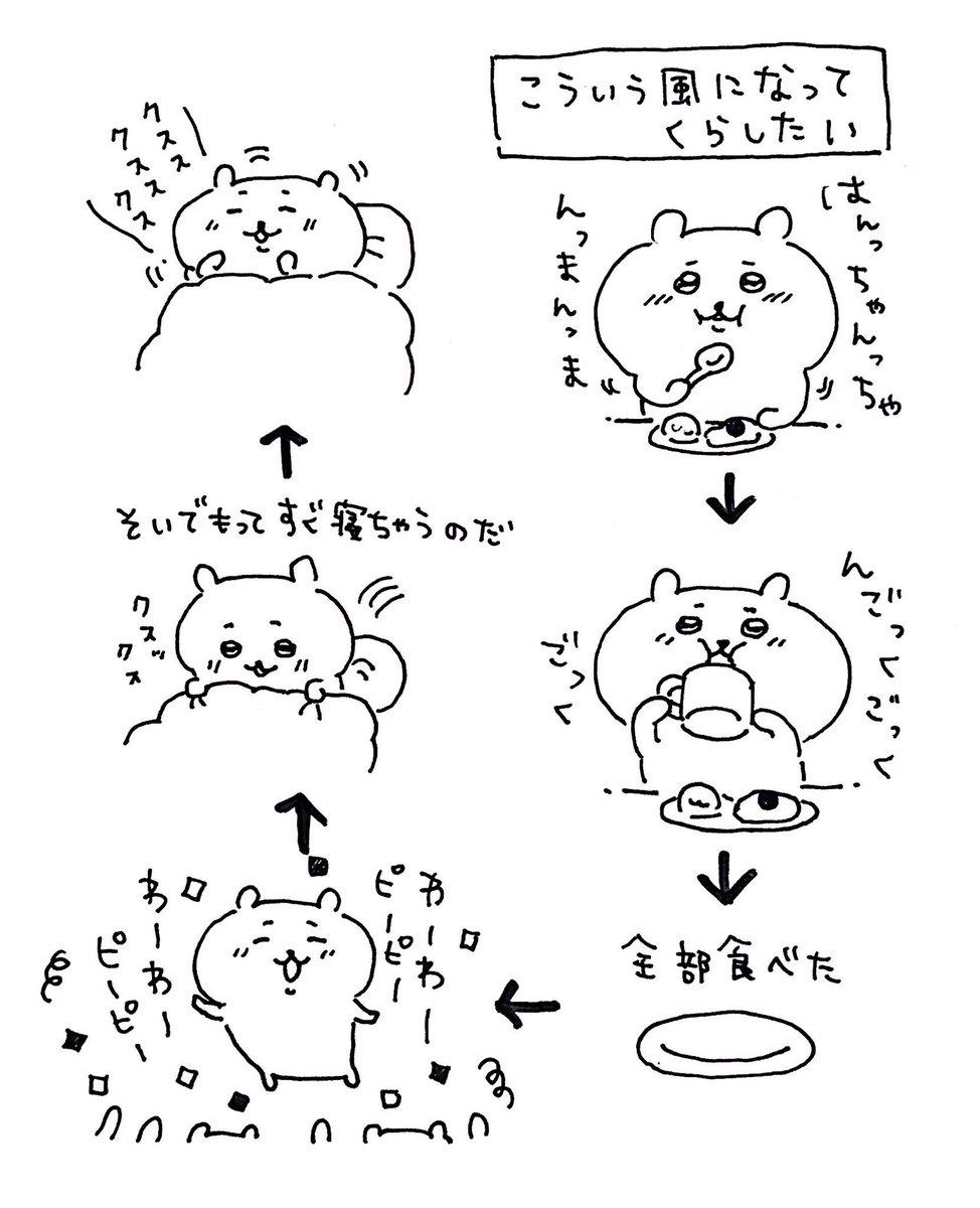シャウエッセン キモオタ 原作福本伸行 ヘイトスピーチ ドングリ個定期に関連した画像-02
