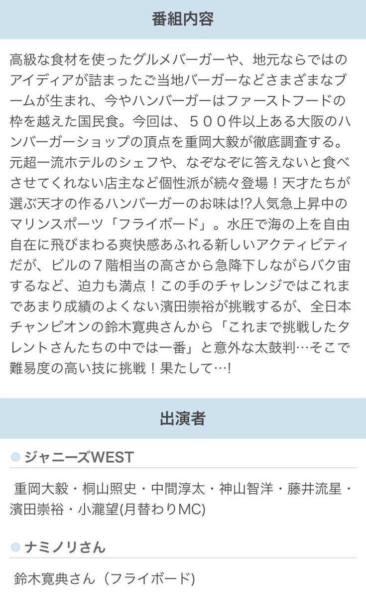 愛知 パパジャニ west