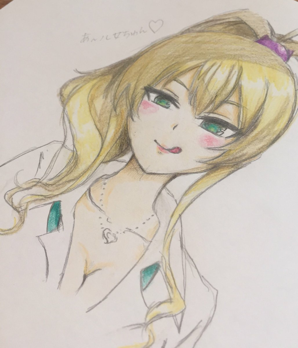 はじめてのギャル最終話よかったですね 😂✨✨八女ゆかなちゃん描いてみました#はじめてのギャル #アニメ #八女ゆかな #
