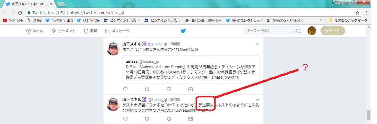 よかったですね!下の、ツイート 見て、ちょっと心配しました!なんでもなかったのですね。 それでは!ただいま、#toky