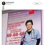Zach Braff a penis pill pusher in Ukraine?
